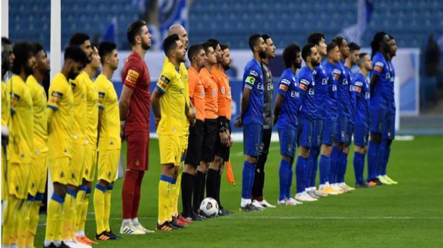 مباراة تاريخية بين الهلال والنصر في نصف نهائي دوري أبطال آسيا