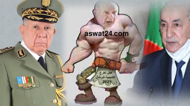 هل أصبح الجنرال شنقريحة هو سيسي نسخة الجزائر